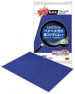 3M-bluepad